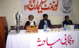 SMH-presiding-over-Govt-College-Bhabpura-event-2