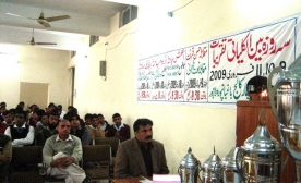 SMH-presiding-over-Govt-College-Bhabpura-event-8