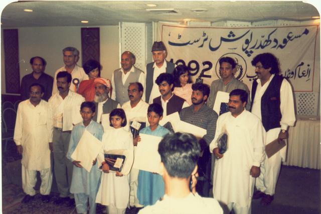 1992-b