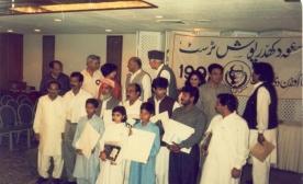 1992-a