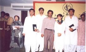 1996-a