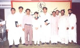 1996-b