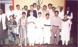 1996-c