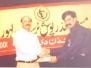 MKT Annual Awards 2001